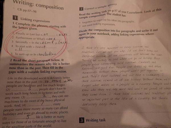 文章をきれいに述べる方法:タイ英語プチ留学