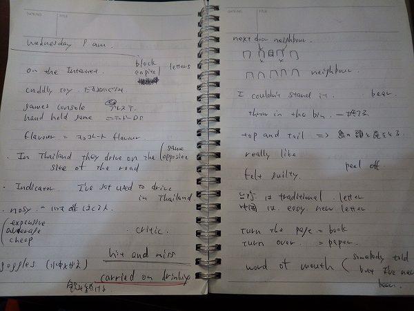 新しく習った単語:タイ英語プチ留学