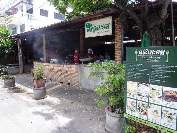 ニマンヘミンエリアにある食堂:タイ英語プチ留学