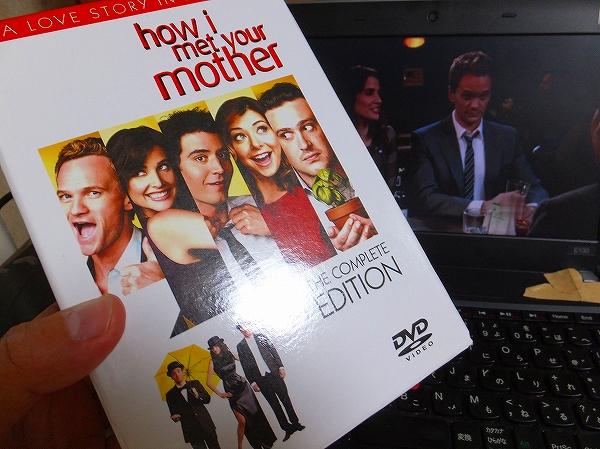 How I met your mother:アメリカンコメディーで英語学習