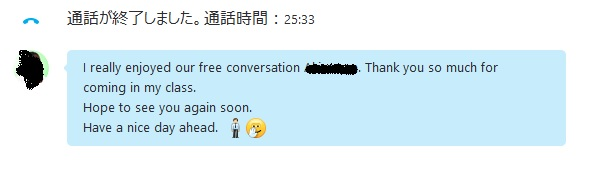 dmmで英会話レッスン体験